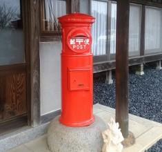 2016年郵便ポスト改修 (275)22